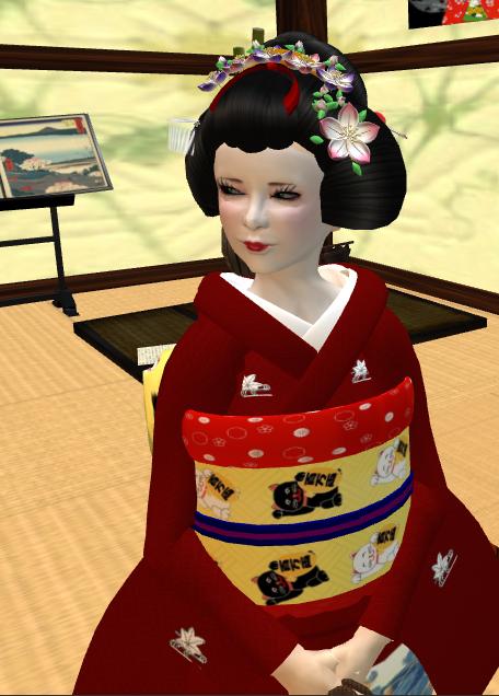 Maiko san virtuell