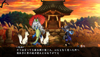 oboro muramasa vita screen 8 Oboro Muramasa (Vita)   Screenshots