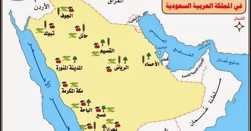 خرائط كتاب وصف مصر