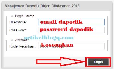 gambar cara verifikasi data peserta UN di dapodik