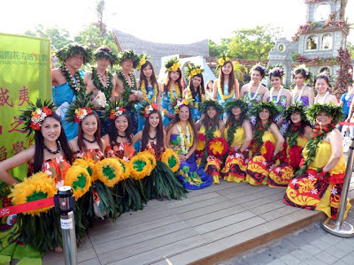 夏威夷文化中心 夏威夷音樂與舞蹈