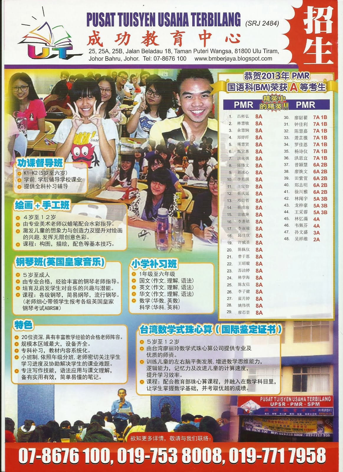 flyer 2014-1