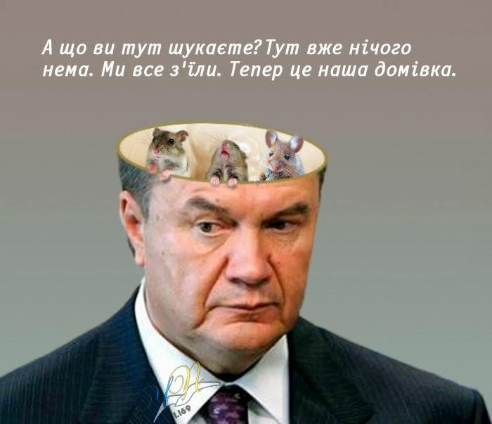 Украинские правоохранительные органы не отправляли запросов о выдаче Януковича и Ко, - Генпрокурор РФ - Цензор.НЕТ 6232