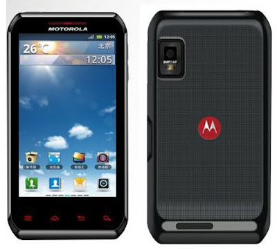 Motorola XT760 complete specs and features