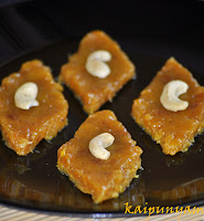 Ethappazham (Ripe Plantain) Halwa