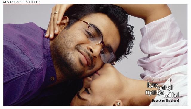 Kannathil Muthamittal HD