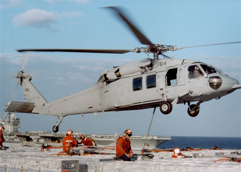 SH-60F Oceanhawk Anti-Submarine Warfare