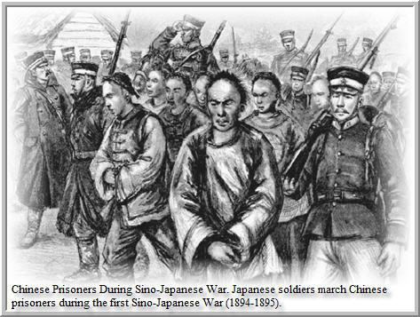 Image Result For Last Empire War Za