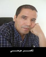 """""""سويسليكس """"حكاية مغربية عن بيع دجاجة وبيع وطن !!"""
