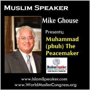 MuslimSpeaker.islamSpeaker.MikeGhouse