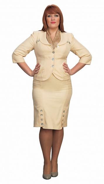 Брендовая Одежда Больших Размеров Для Женщин Интернет Магазин