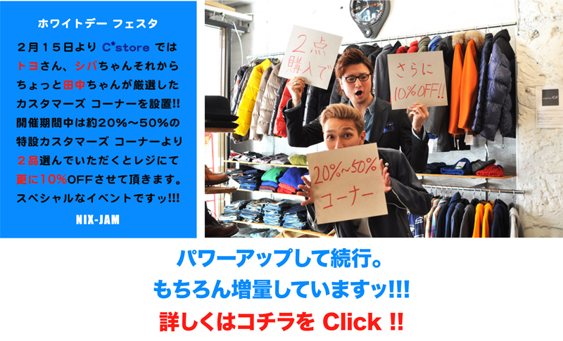 http://nix-c.blogspot.jp/2014/02/blog-post_23.html