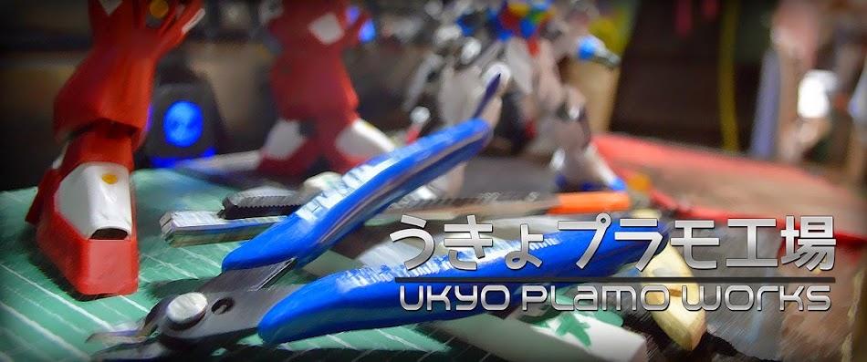 Ukyo Plamo Works