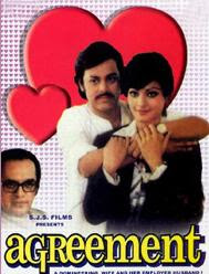 Agreement (1980) - Hindi Movie