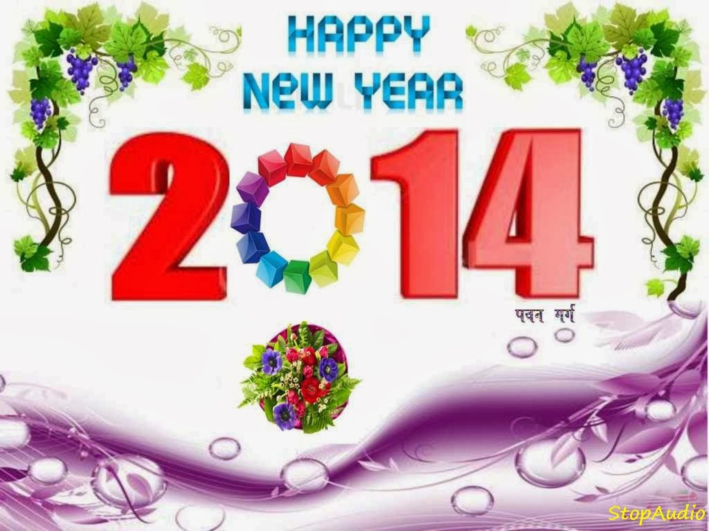 latest happy new year wallpapers 2014 3d wallpaper