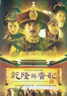 Xem phim Càn Long và Hương Phi, download phim Càn Long và Hương Phi