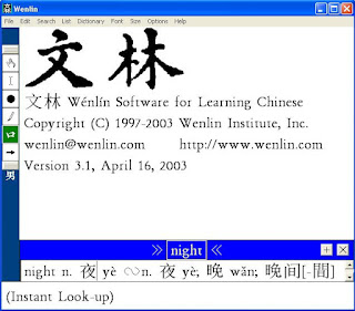 Download Wenlin Software  kamus Mandarin