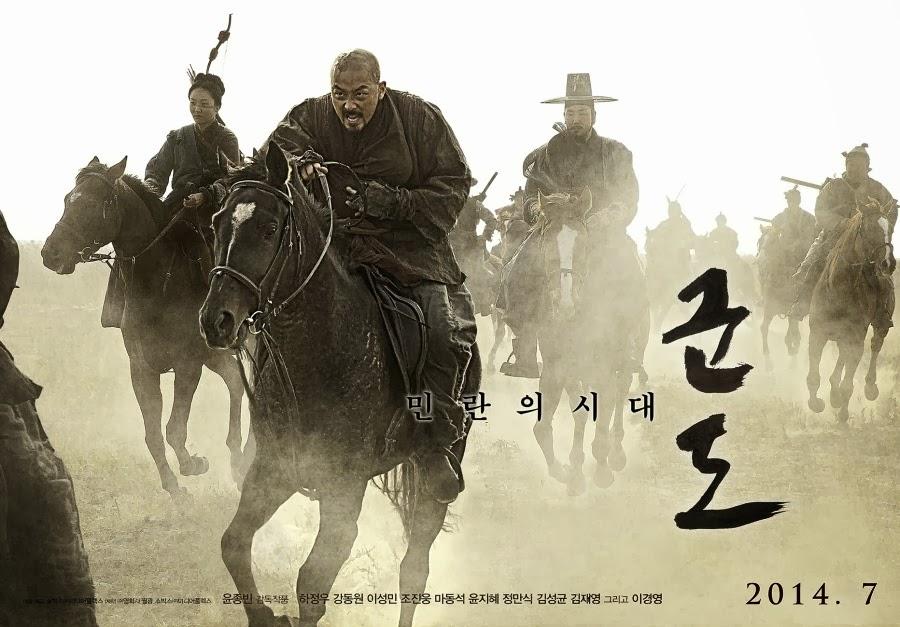 Kundo+Age of the Rampant Daftar Film Korea Terbaru 2014 Terlengkap