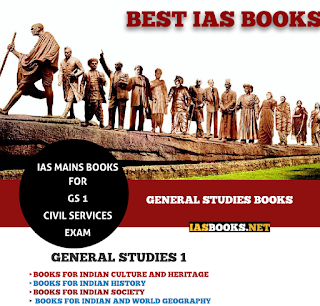 IAS BOOKS FOR GENERAL STUDIES 1-UPSC CIVIL SERVICES EXAM 2015-2016(IAS BOOKS FOR GS 1),BOOKS GOR GS 1,GS 1 BOOKS,IAS GS BOOKS