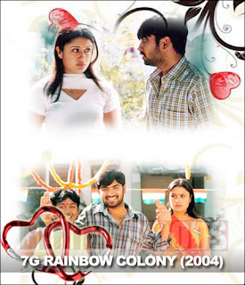 7G Rainbow Colony Movie Songs Caller Tune Code For All Subscribers