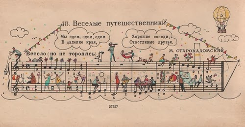 10-Alexey-Lyapunov-&-Lena-Erlich-People-Too-Russian-Illustrators-Designers-Musical-Sheet-Cartoons-www-designstack-co