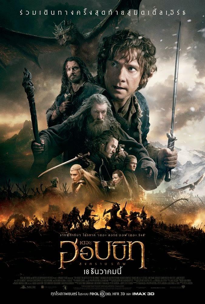 ตัวอย่างหนังใหม่ -  The Hobbit:The Battle of the Five Armies (เดอะ ฮอบบิท: สงคราม 5 ทัพ) ซับไทย poster
