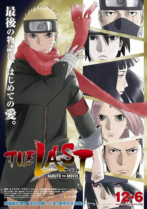 Manga Naruto The Last Movie Review Filem