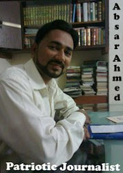 Absar Ahmed