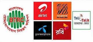 Internet settings for GP, Banglalink, Airtel, Robi & Teletalk of Bangladesh