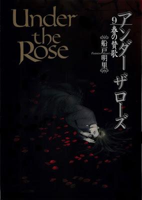 アンダーザローズ 第01-09巻 [Under the Rose - Haru no Sanka vol 01-09] rar free download updated daily