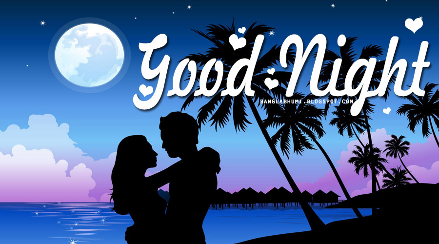 Good Night Wish New HD Wallpaper With Love