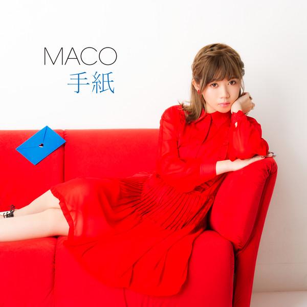 [Single] MACO – 手紙 (2016.09.02/MP3/RAR)