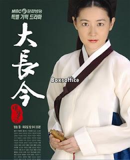 Download Serial Drama : Dae Jang Geum - Jewel in the Palace (2003) Episode 01
