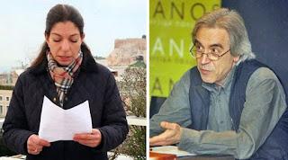 Ποια είναι η δημοσιογράφος και ο καθηγητής που λένε ότι οι Ελληνίδες εκδίδονται... για μια τυρόπιτα