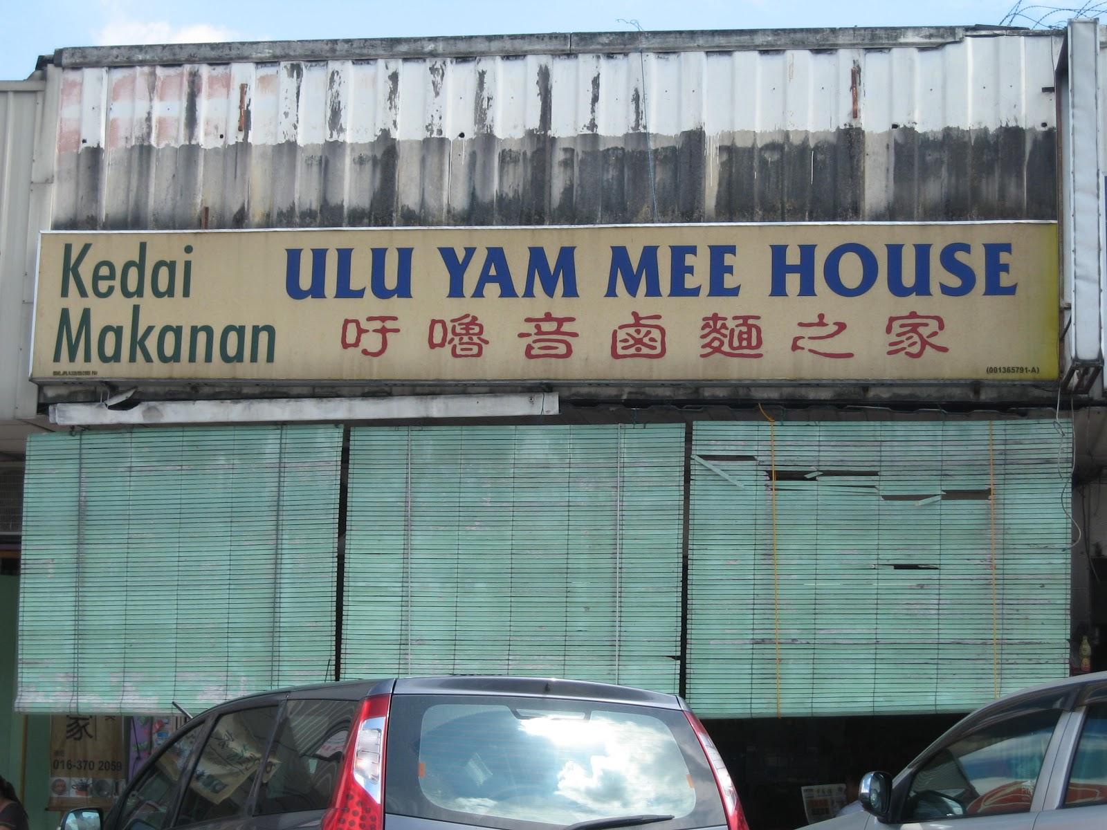 Ulu Yam Loh Mee Kepong The Ulu Yam Mee Noodle House