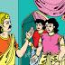 சிறுவர் கதைகள் - நீதி தவறாத மன்னன்