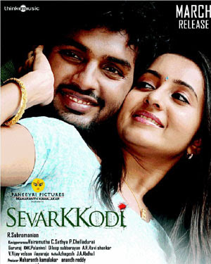 Sevarkodi (2012) - 