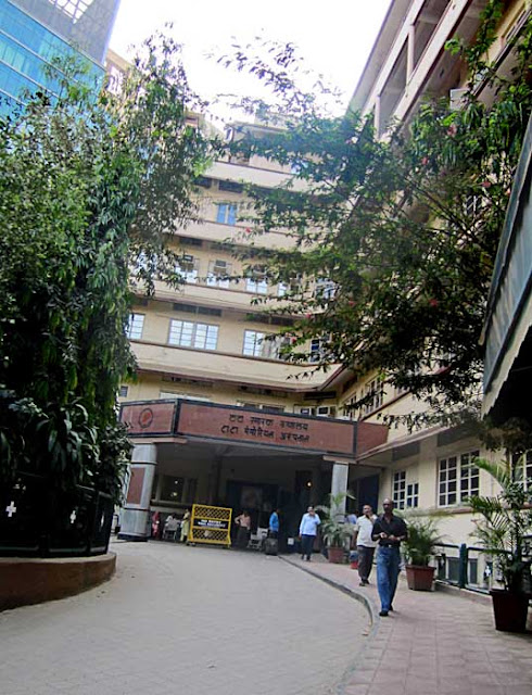 Tata Cancer Hospital building