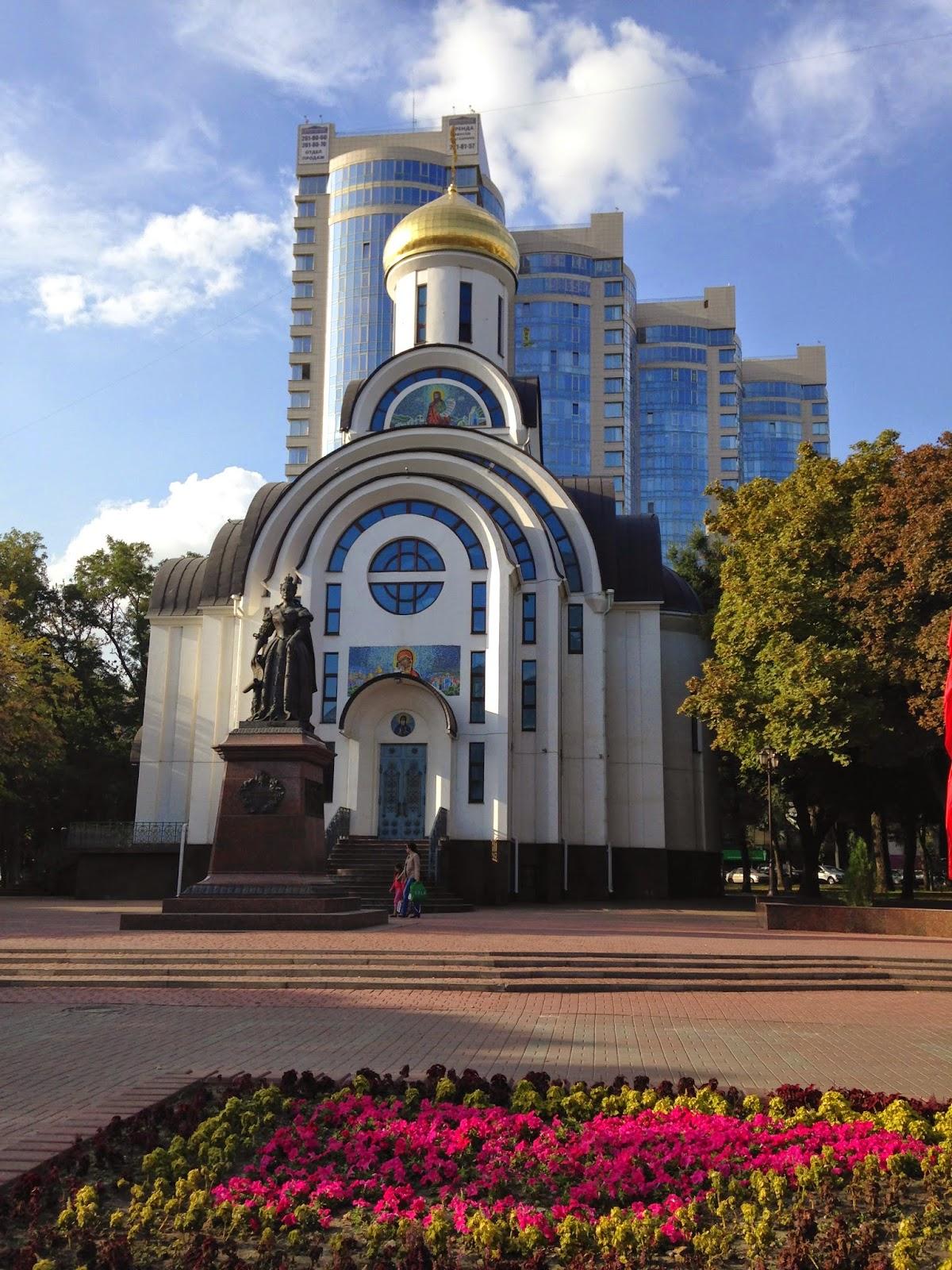 Церковь-во-имя-Покрова-Пресвятой-Богородицы