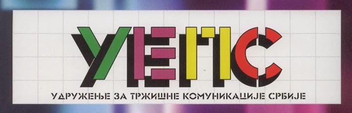 http://www.advertiser-serbia.com/SearchVesti.aspx?psid=5746