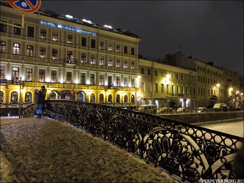 Фотография Певческого моста в Петербурге
