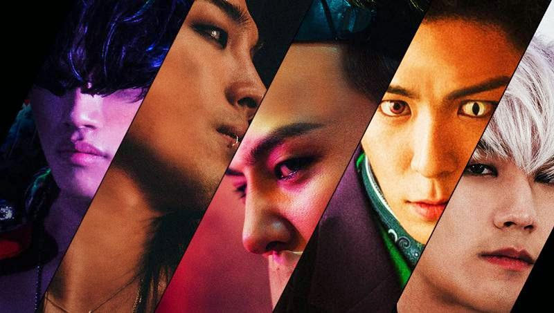 BIGBANG BAE BAE - MADE ALBUM MP3 DOWNLOAD