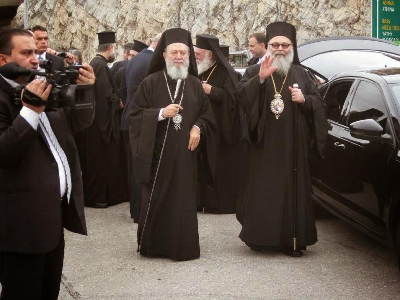 Ο πατριάρχης Αντιοχείας στη Χαλκίδα! ΦΩΤΟ