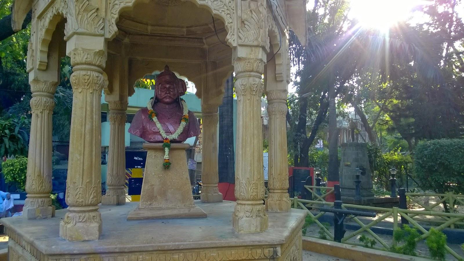 Gardens, Pune