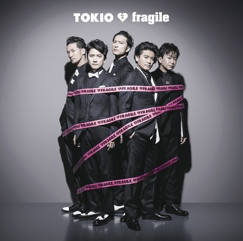[Single] TOKIO – fragile (2016.02.24/MP3/RAR)