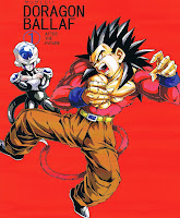 Young Jijii's Dragon Ball AF Vol. 1