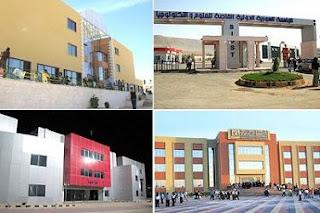 فتح باب القبول لطلاب الشهادات المعادلة العربية والأجنبية بالجامعات الخاصة والأهلية المصرية 2013