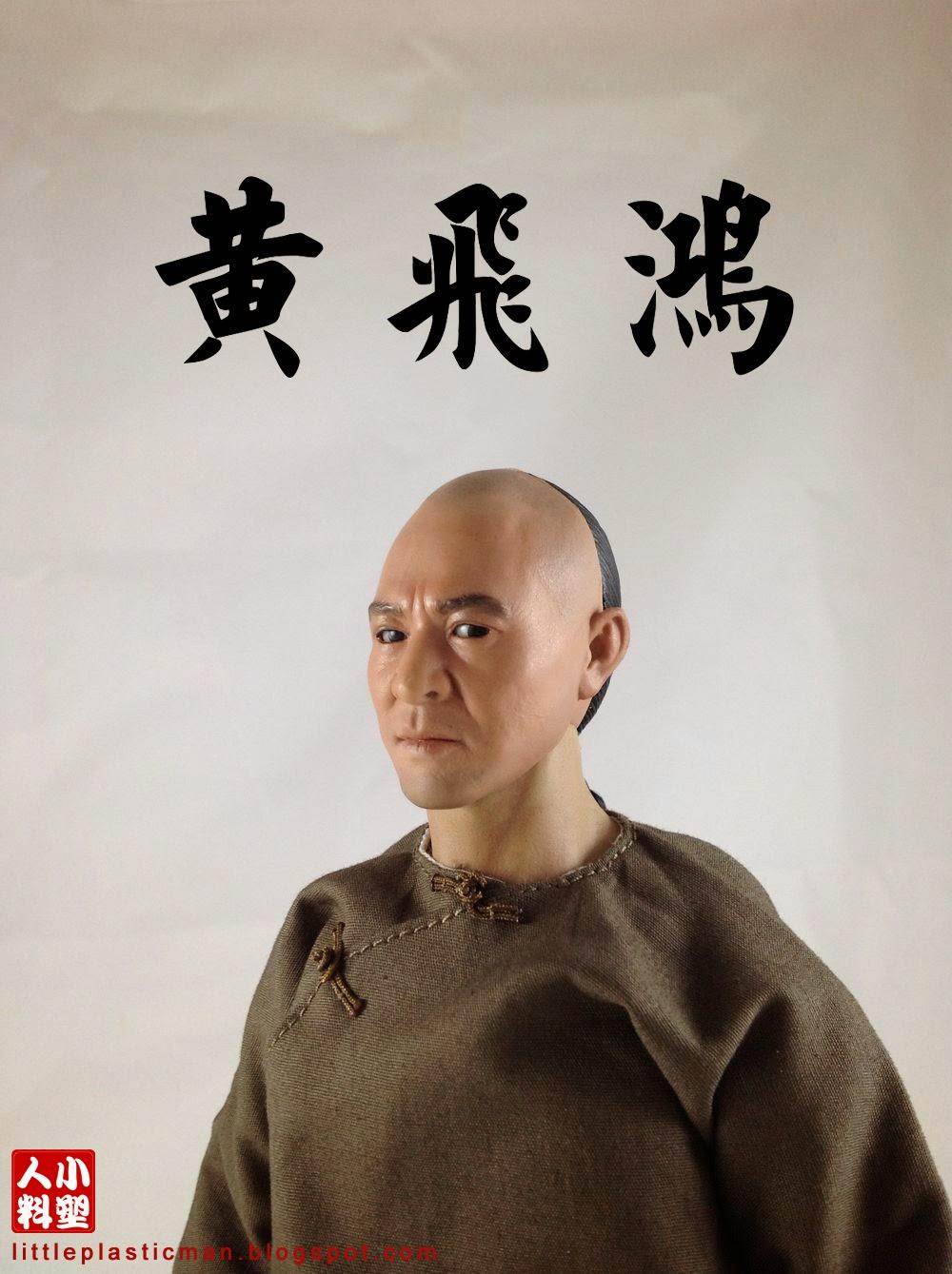 King Of Kung Fu: My Favorite Wong Fei Hung Movies