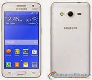 HP SAMSUNG Galaxy Core 2 - White