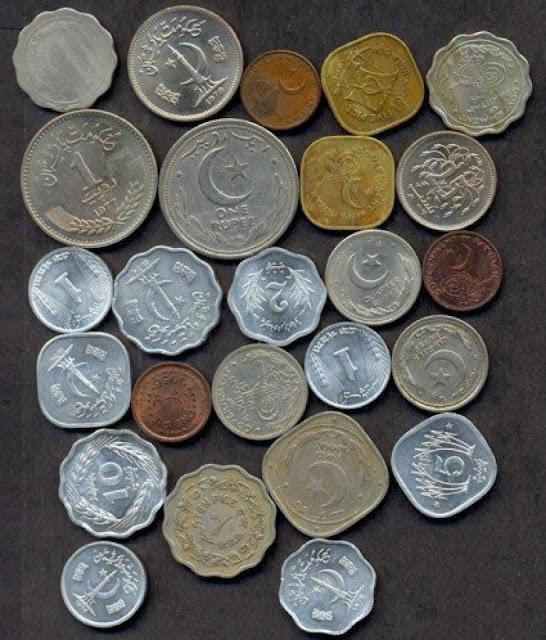 Pakistani Coins 2012 All Hazara News, Abbot...